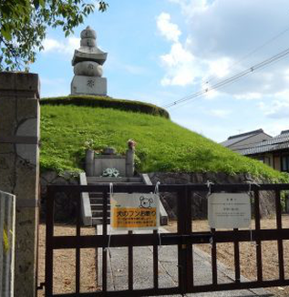 みちこの幕末日記、「京都の史跡巡り」その1