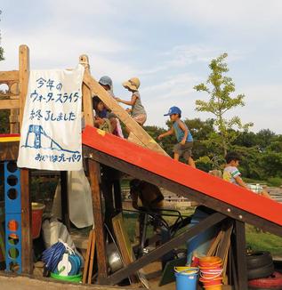【ボランティア募集】プレーパークのお手伝い!(NPO法人岡山市子どもセンター)
