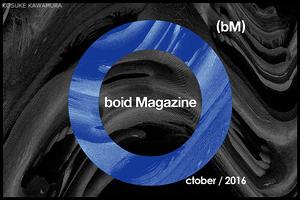 2016年10月号 vol.2