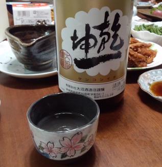 おいしい東北の日本酒(乾坤一)