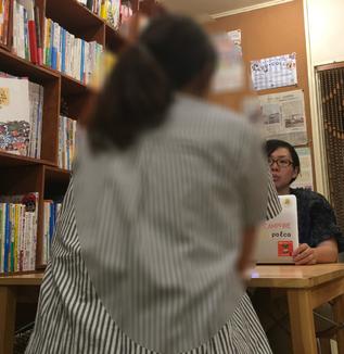 学力の問題は、大阪の子どもの抱える問題の氷山の一角~今、大阪市の現役小学校教諭が伝えたいこと