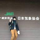 naoya_nishibayashi