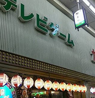 レトロゲーを求めて text by 脇 宣惠