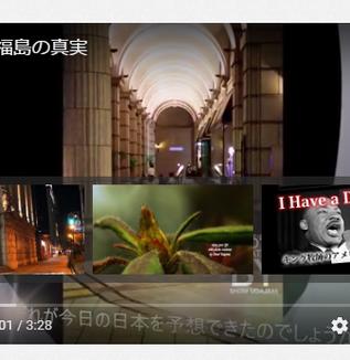 動画<キャンペーン>