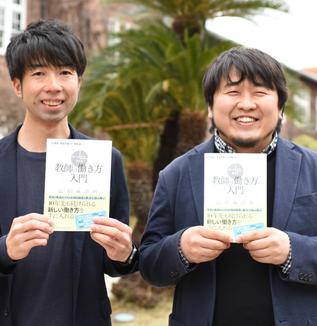 現場の納得感が第一!学校教員・教師の働き方改革(前編)-横浜市のリアルなデータから読み解く現状とは?