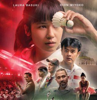 往復書簡-インドネシア映画縦横無尽 第11信:スポーツ映画とナショナリズムの関係(轟英明)