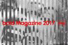 2017年08月号 vol.3