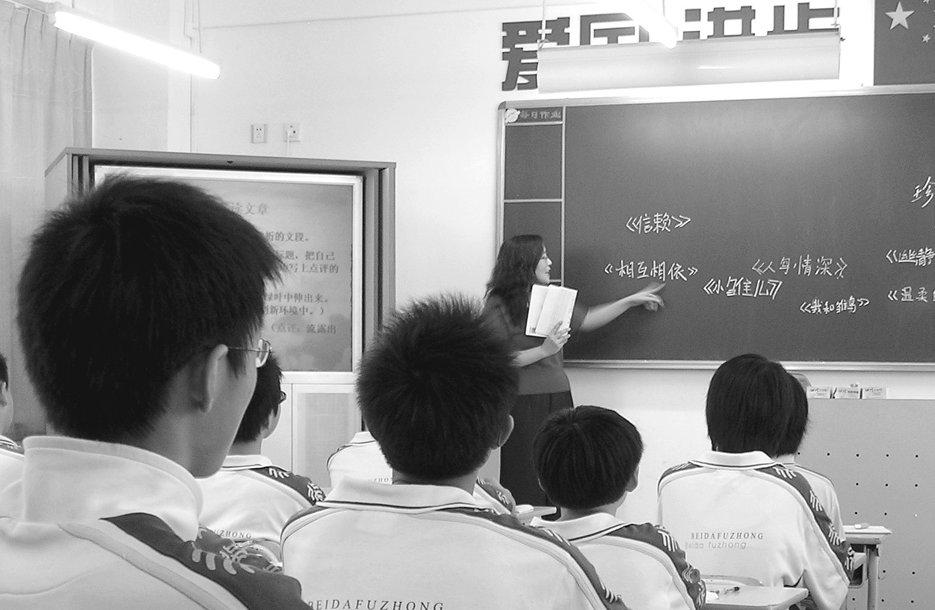 中国の不登校と教育事情
