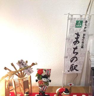 荒川区まちの駅31番 - 三ノ輪駅近く、イベントもできる「ぎゃらりーanimo」さん