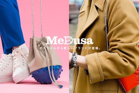 日本未上陸!現代的な素材とヴィンテージの要素をブレンド『Medusa Brand』