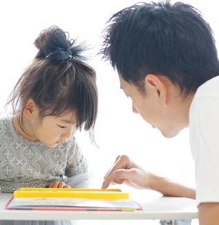 コロナ禍に必要な発達障害の子どもと親の支援とは?-家庭状況に応じた支援ができる柔軟な制度運用の継続を